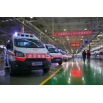 """Компания """"Ютун"""" пожертвовала 10 автомобилей скорой медицинской помощи в г. Ухань"""