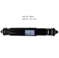2901-00382 Передний амортизатор Yutong (Ютонг).