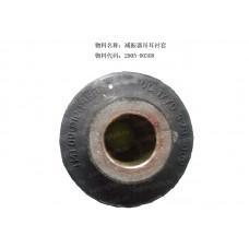 2905-00308 Втулка заднего амортизатора верхняя Yutong (Ютонг)