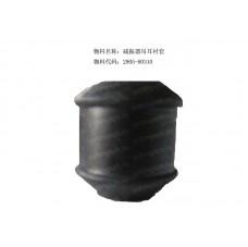 2905-00310 Втулка амортизатора верхняя Yutong (Ютонг).