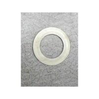 3001-01912 Регулировочная шайба шкворня поворотного кулака Yutong (Ютонг)