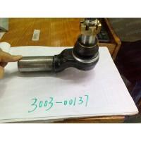 3003-00137 Наконечник поперечной рулевой тяги левый Yutong (Ютонг)